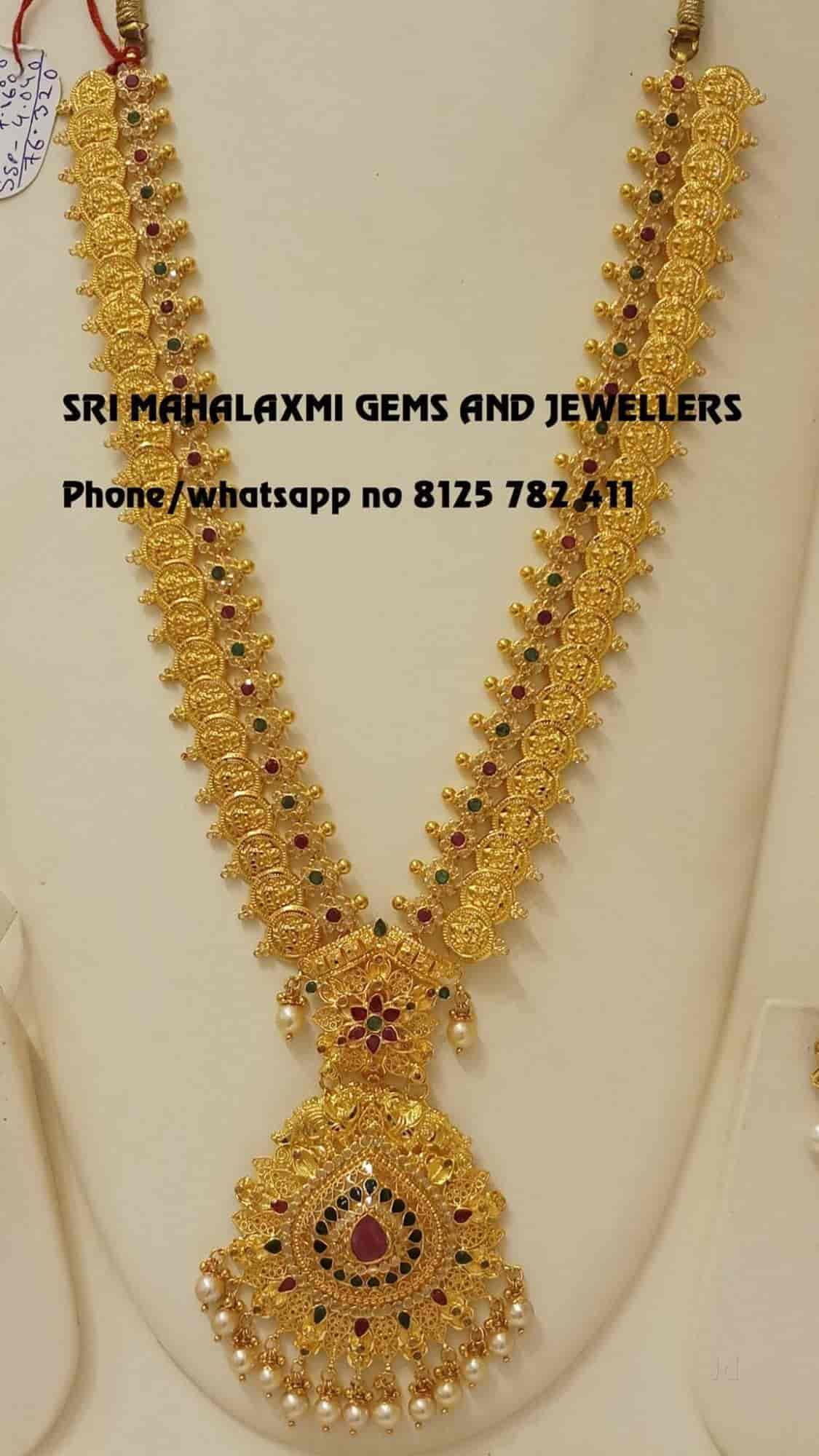 wedding cards in hyderabad general bazar%0A SRI Mahalaxmi GEMS AND Jewellers  Sri Mahaluxmi Gems And Jewellers   Jewellery Showrooms in Hyderabad  Justdial