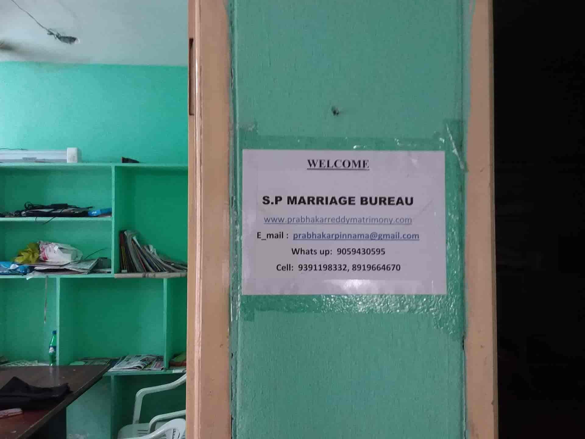 P  Prabhakar Reddy Matrimonial, L B Nagar - Matrimonial Bureaus in