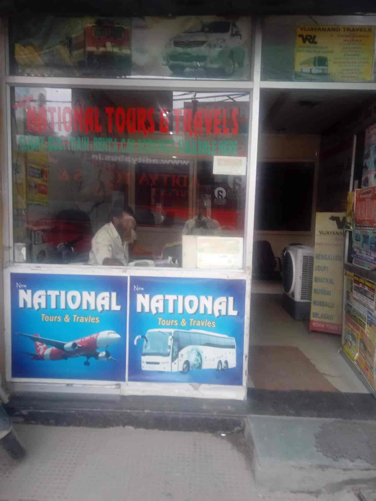 New National Tours & Travels, Kondapur - Air Ticketing