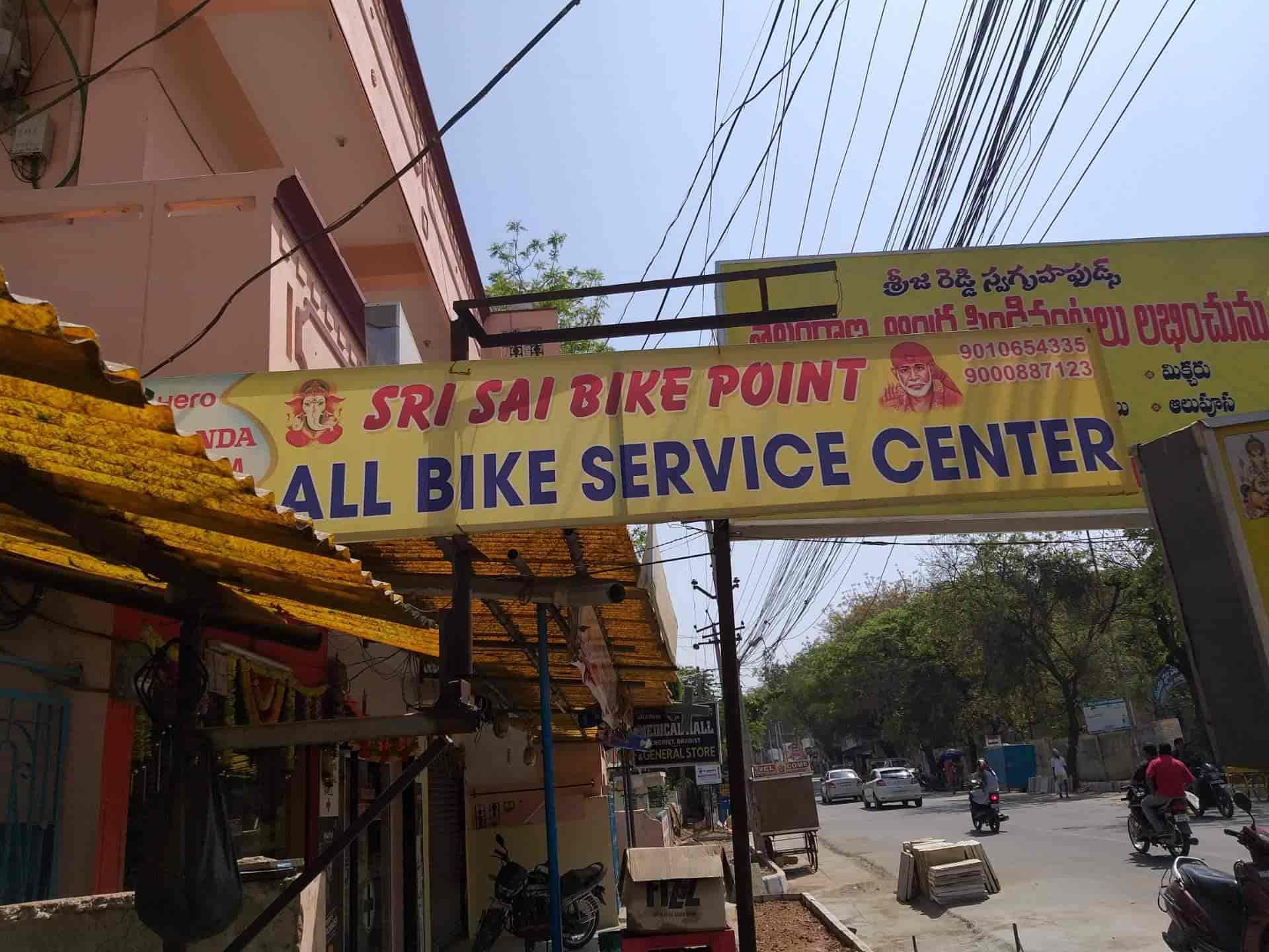 Sri Sai Bike Point, Saroor Nagar - Motorcycle Repair