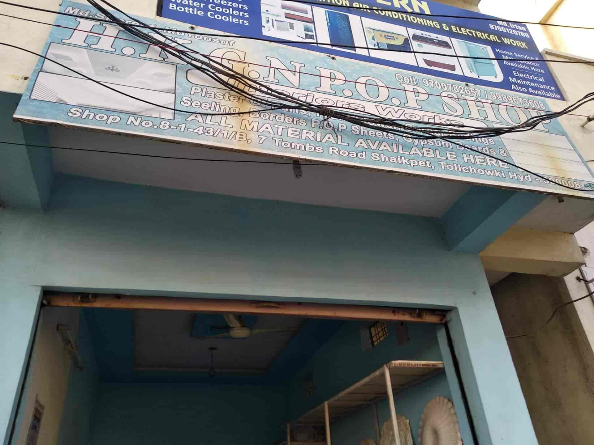Hkgn Pop Shop, Shaikpet - Interior Designers in Hyderabad - Justdial