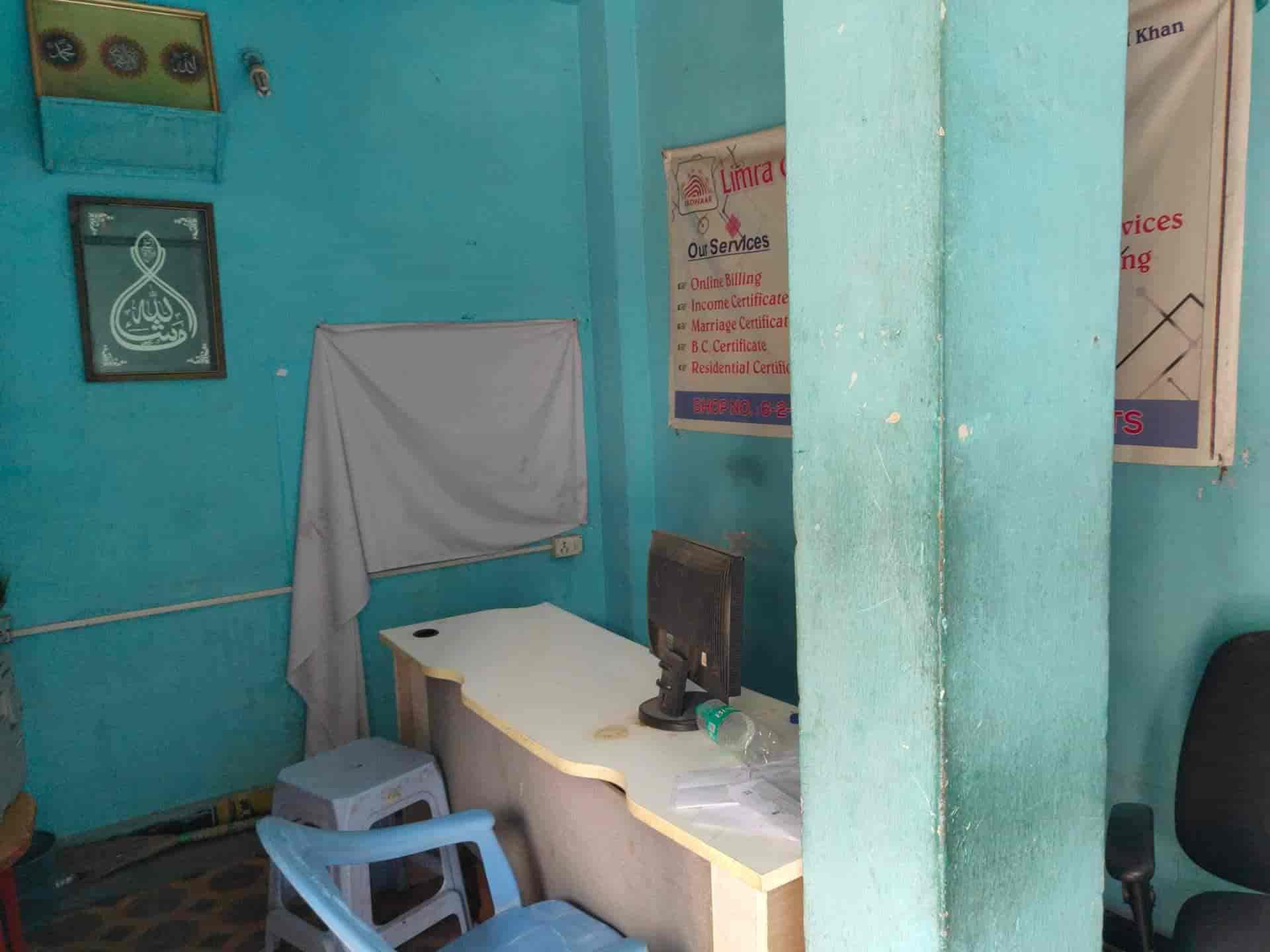Limra Online Service, Chintal Basti - Aadhaar Card Agents in