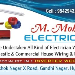 Mm Electrical Services Ashok Nagar Electricians In Hyderabad Justdial