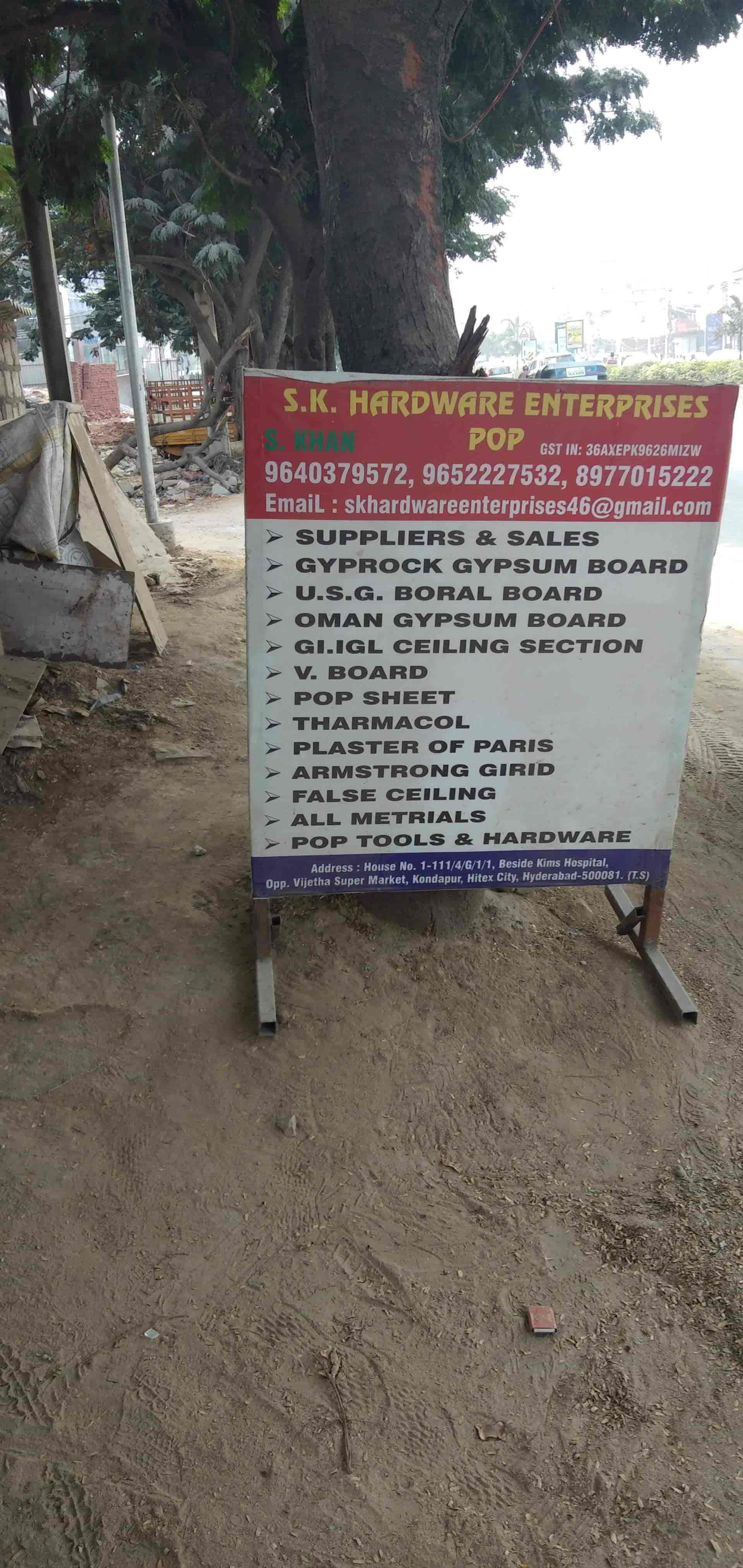 S K Hardware Enterprises, Kondapur - Hardware Shops in Hyderabad