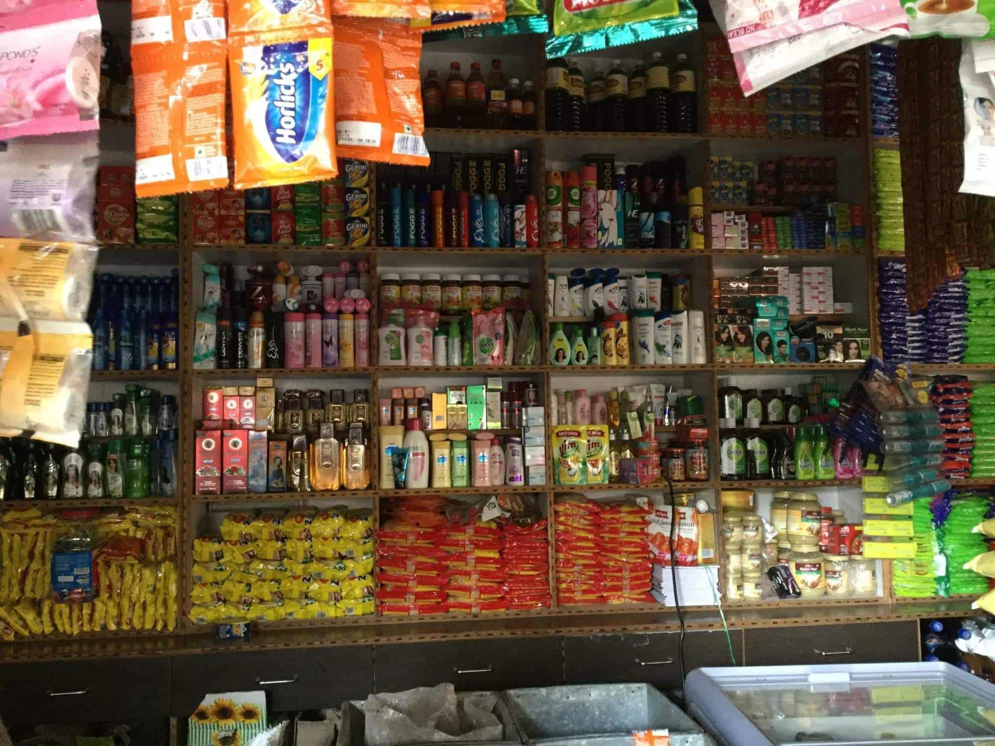 Sri Mathaji Kirana And General Store, Gachibowli - General Stores in