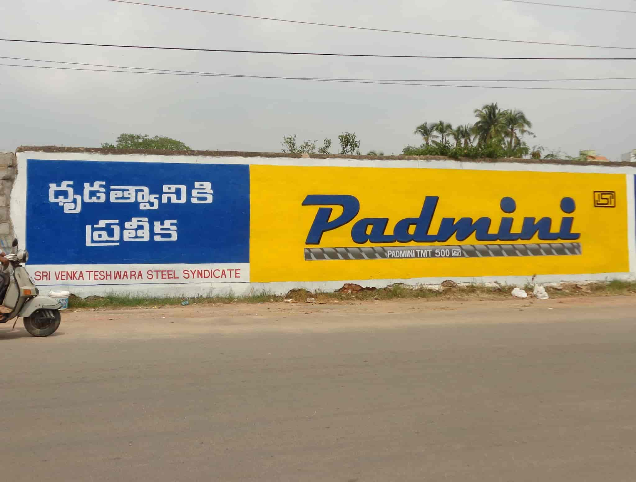 Jai Sri Ads Uppal Advertising Agencies For Wall Painting In