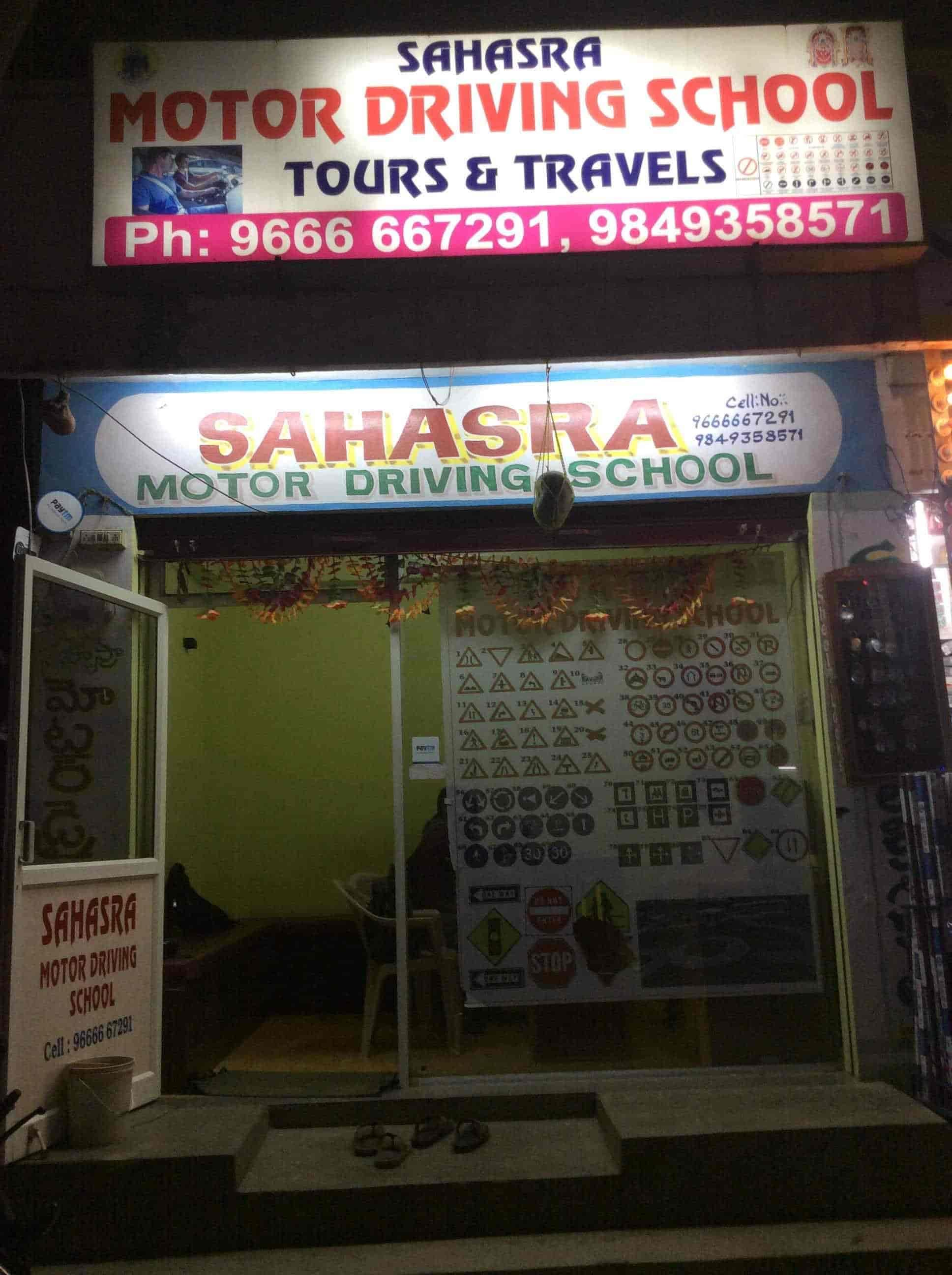 Sahasra Motor Driving School Photos Suchitra Cross Road Hyderabad