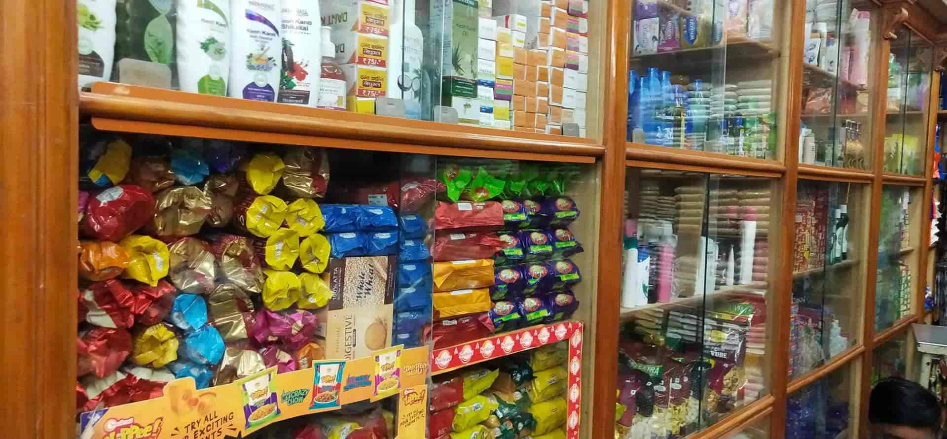 Balaji Ratanlal Dry Fruits Kirana & General Store, As Rao