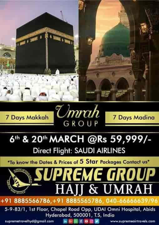 Supreme Air Travel Services, Abids - Travel Agents in