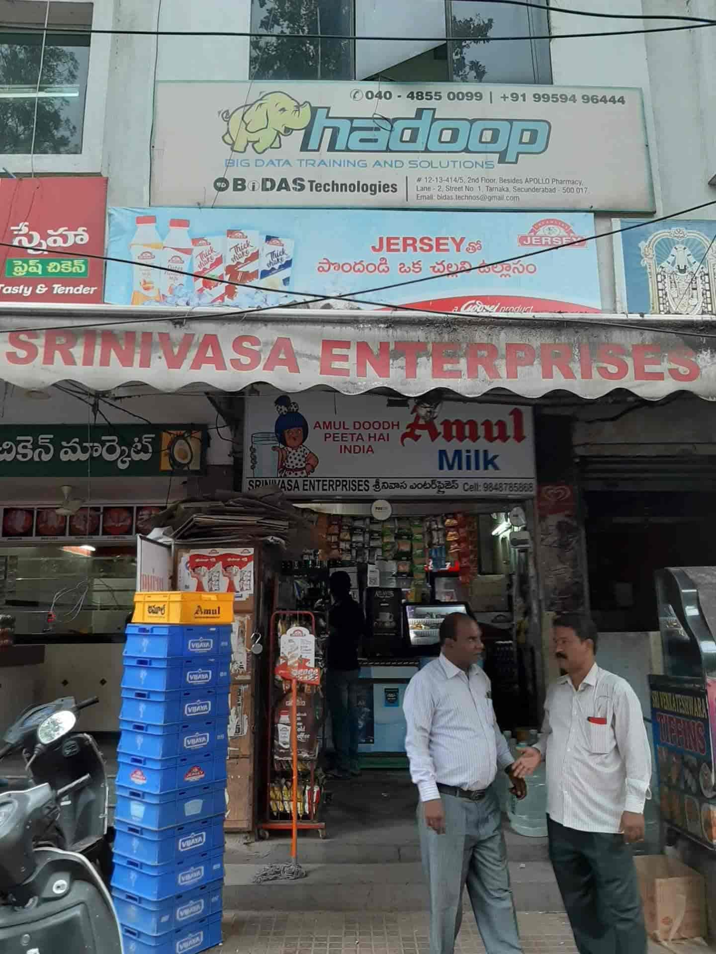 Srinivasa Enterprises Photos, Tarnaka, Hyderabad- Pictures & Images