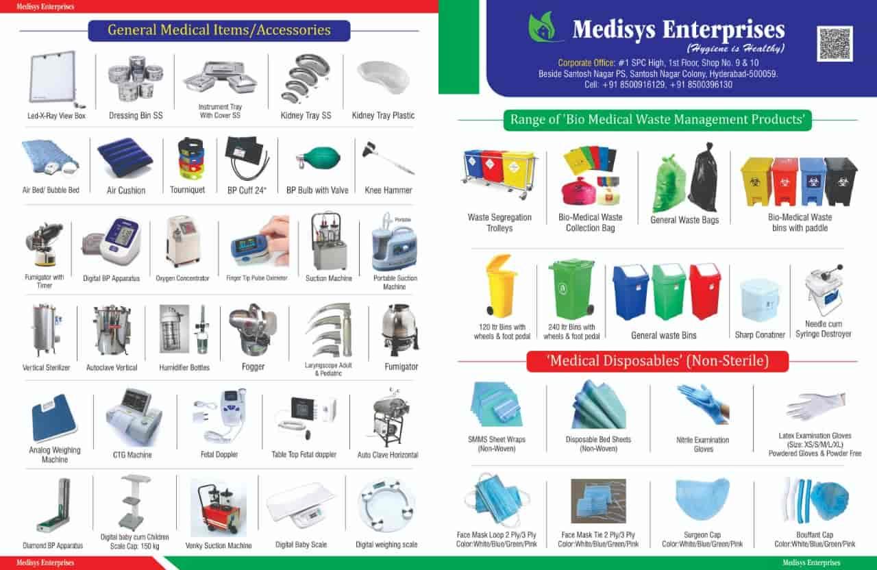 Medisys Enterprises, Dilsukhnagar - Medical Equipment Dealers in