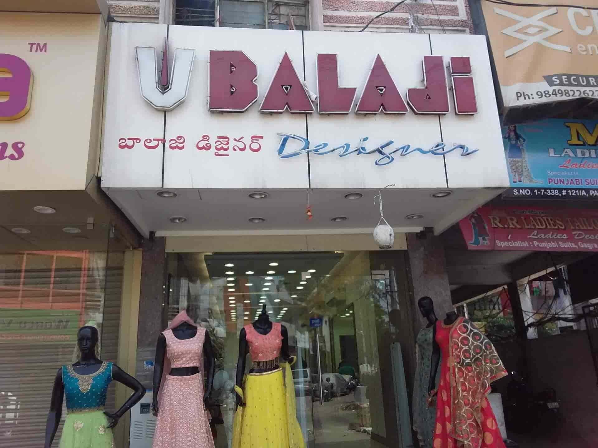 Balaji Designer Park Lane Secunderabad Boutiques In Hyderabad Justdial