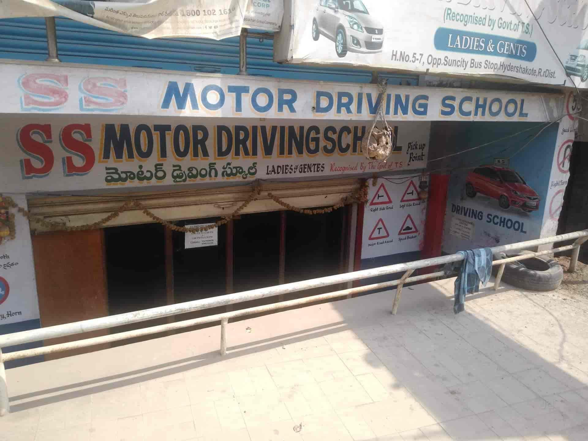 Ss Motor Driving School Photos, Suncity Langar House, Hyderabad