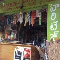 Sri Ram Dev Rakesh Kirana & General store, Siddiq Nagar-Gachibowli