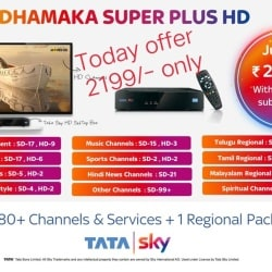 Surya Enterprises, Ameerpet - DTH TV Distributors-Tata Sky in