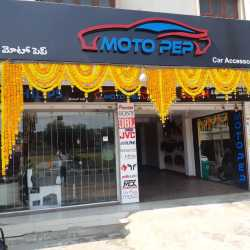 ebeeb955b6551 Moto Pep, Trimulgherry - Car Accessory Dealers in Hyderabad - Justdial