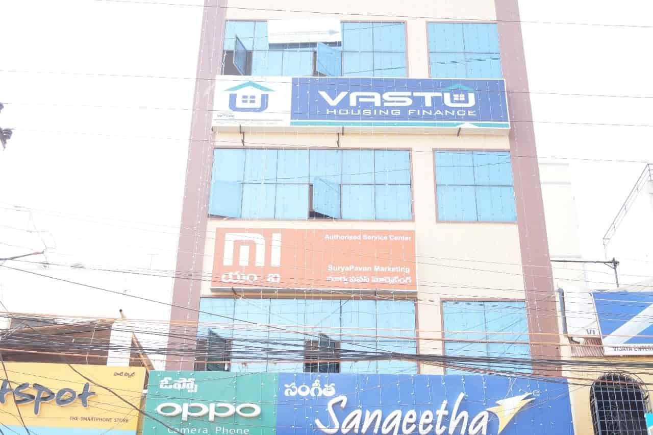 Mi Service (Surya Pawan Marketing), Kukatpally - Mobile
