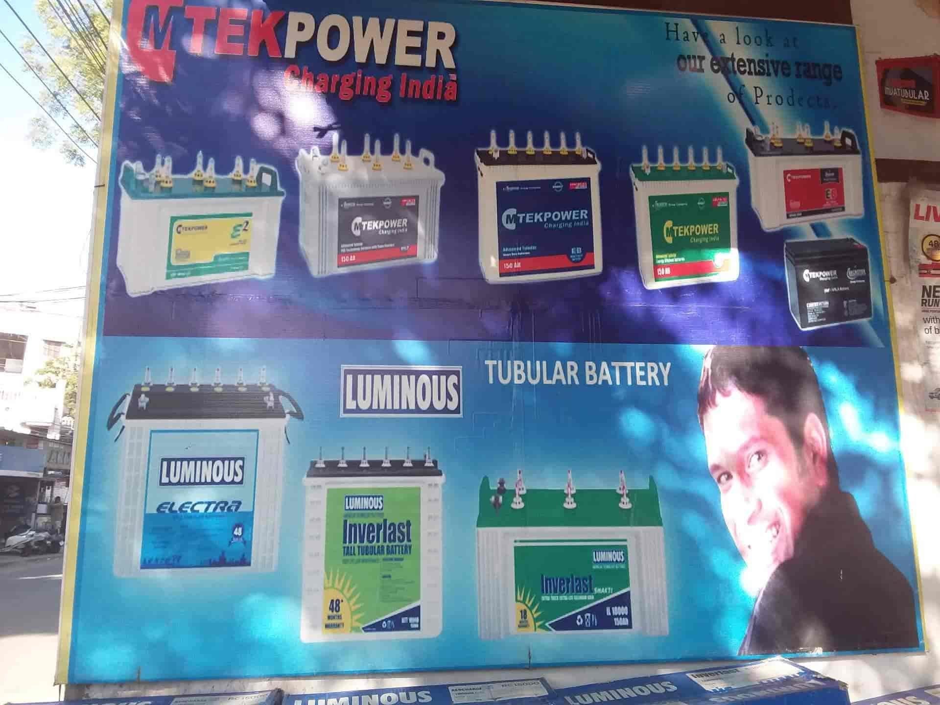Cyber Power Solutions, Masab Tank - Inverter Dealers in Hyderabad