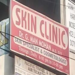 Dr  G  Manmohan (Skin Clinic) - Dermatologists - Book