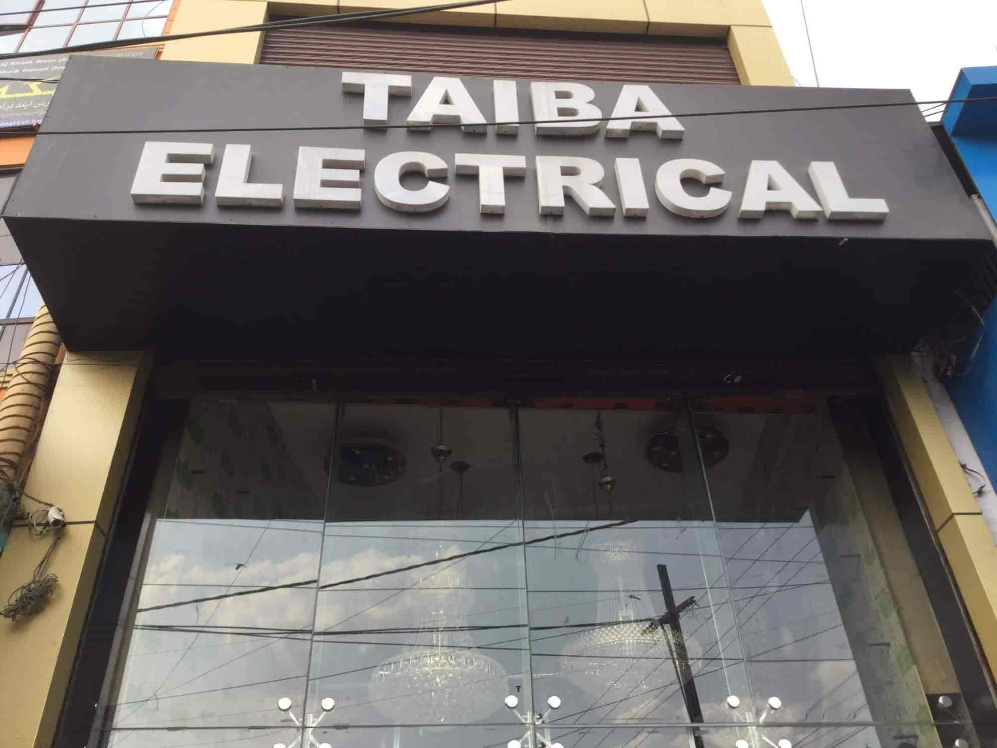 Taiba Market