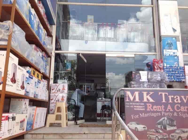 A K Electronics Photos, Chandrayan Gutta, Hyderabad