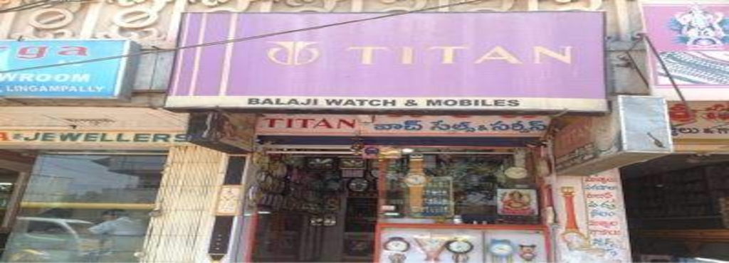bcee7e6fb00 Balaji Watch Centre, Serilingampally - Wrist Watch Dealers in ...