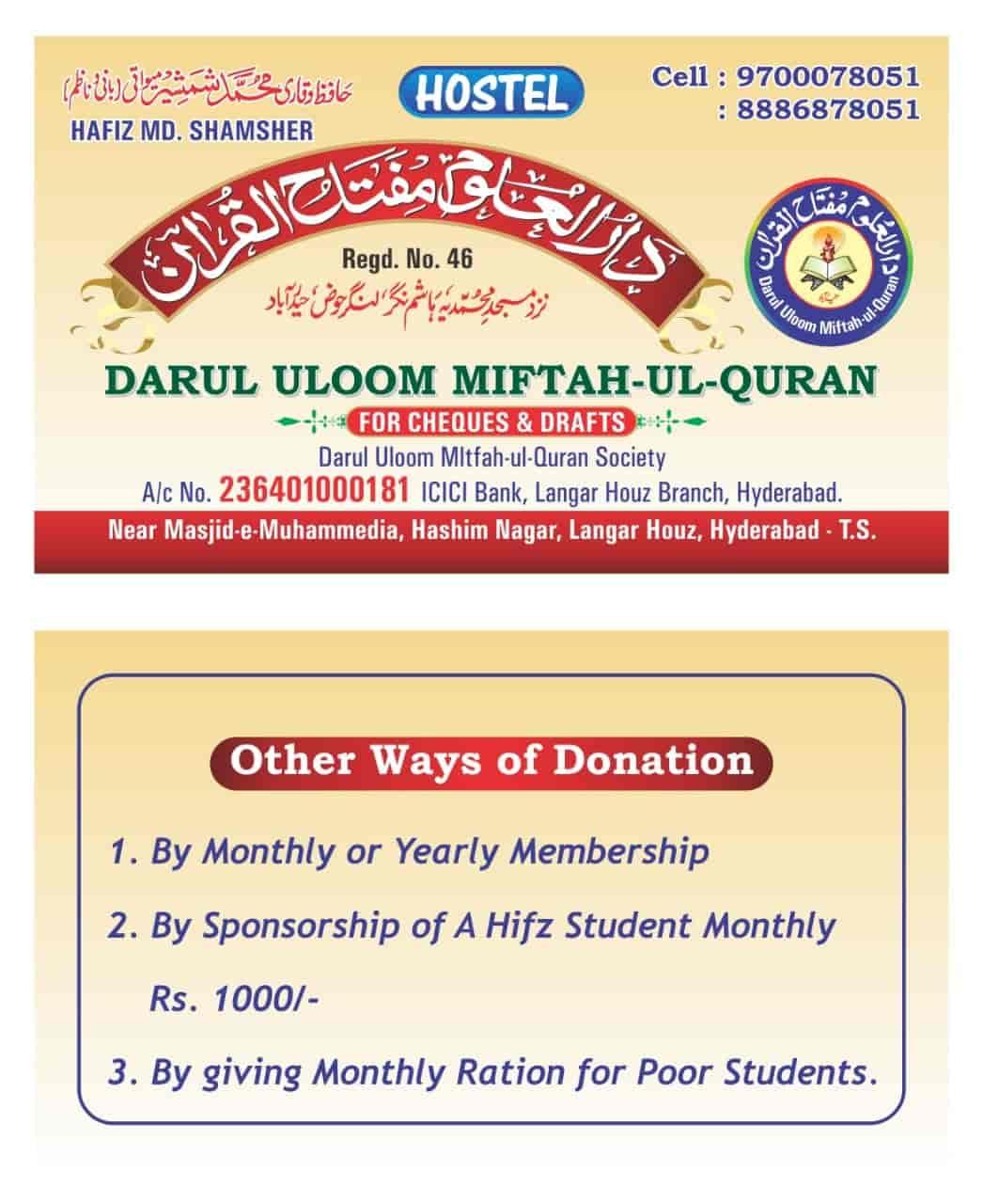 Darul Uloom Miftah Ul Quran Society Photos, Lunger House