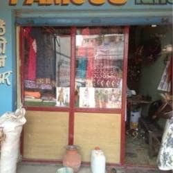 Famous Fashion Designer Attapur Tailors In Hyderabad Justdial