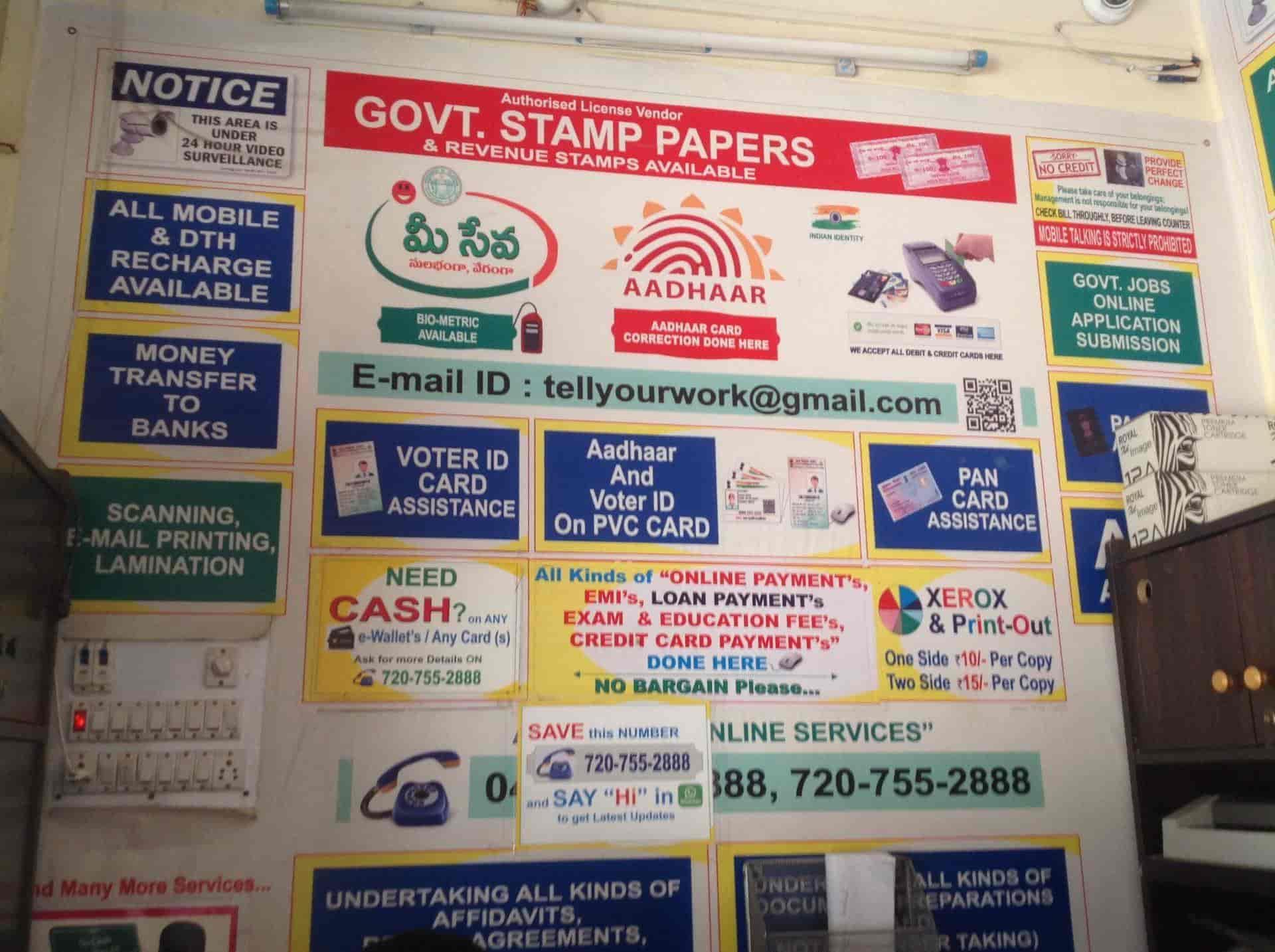 Sree Ganesh Enterprises, BK Guda - Notary Services in