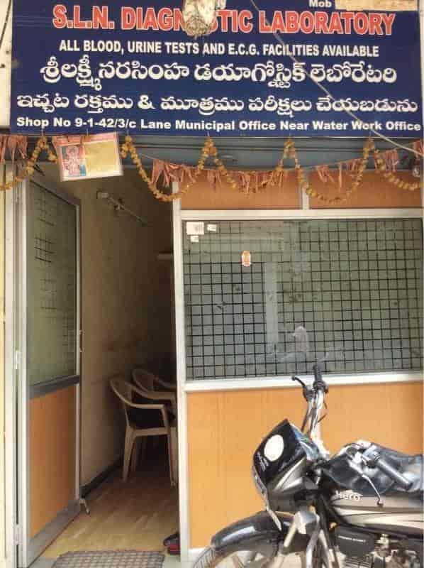 Sln Diagnostic Laboratory, Hasmathpet-Bowenpally