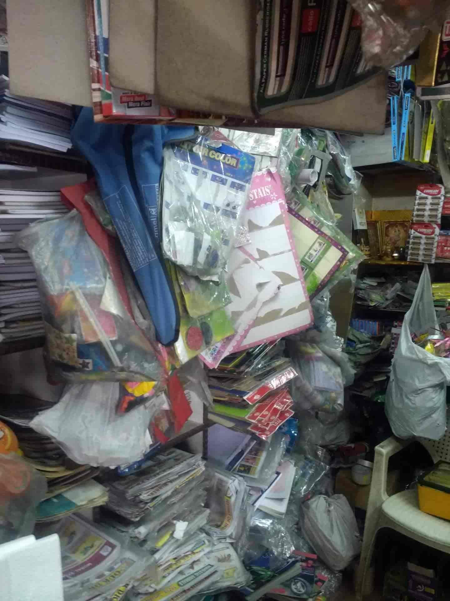 Sri Kankadurga Stationery, Parsigutta - Stationery Shops in