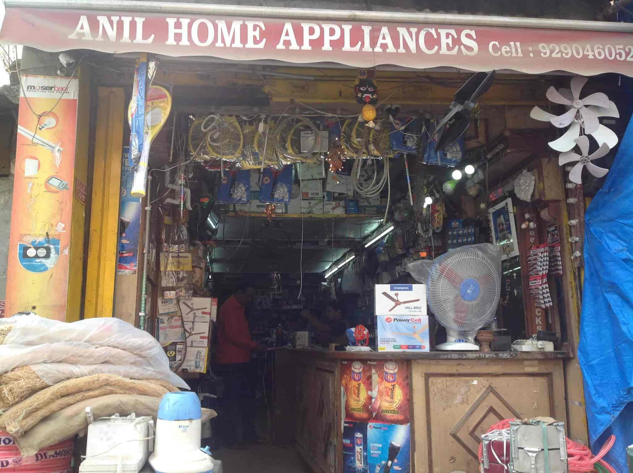 anil home appliances photos trimulgherry hyderabad pictures rh justdial com anil gomes anil gomez