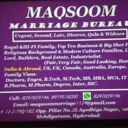 Maqsoom Marriage Bureau in Mehdipatnam, Hyderabad - Justdial