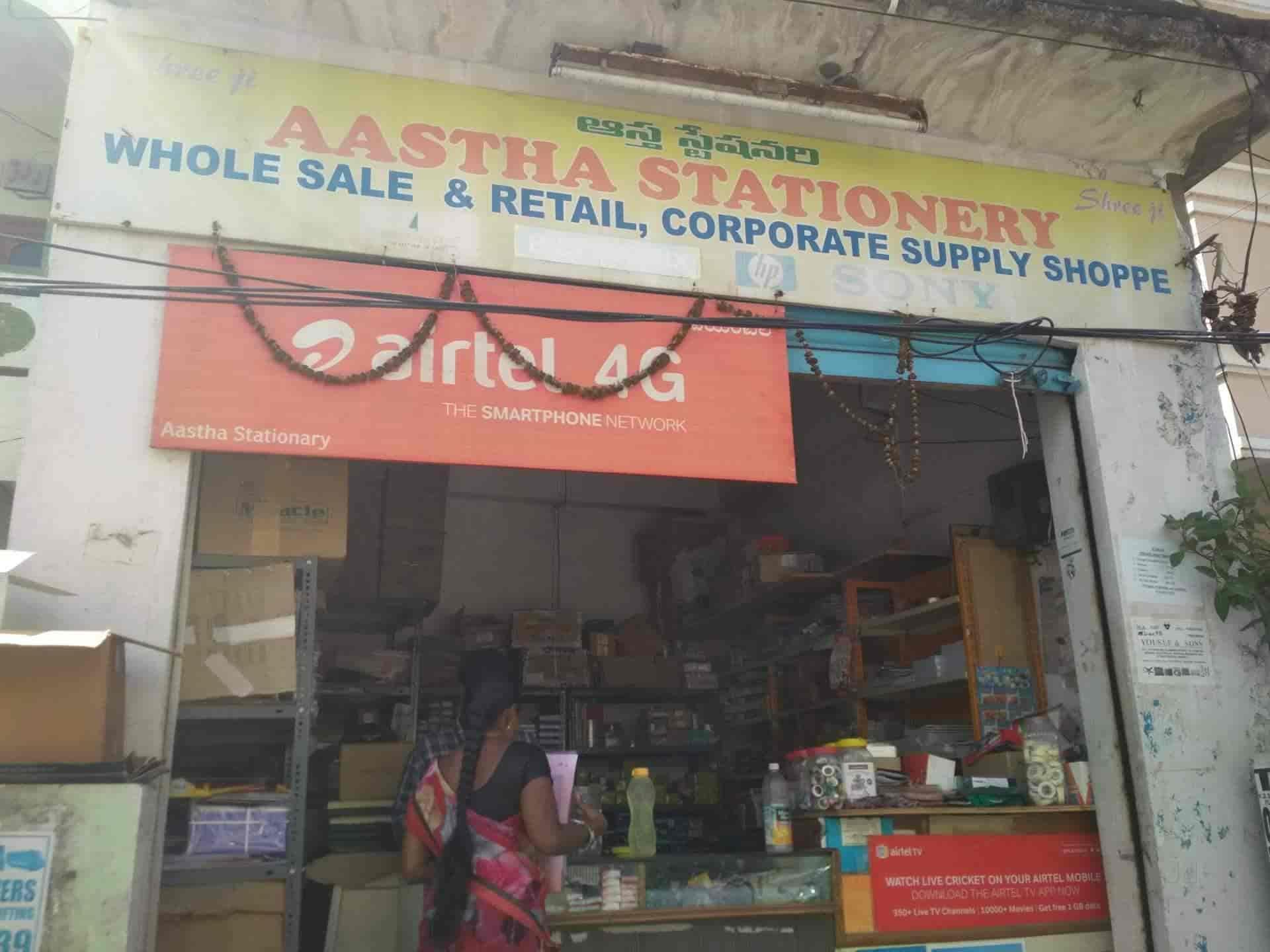 Aastha Stationery, Sanjeeva Reddy Nagar - Stationery Shops