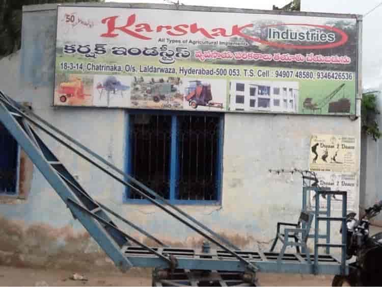 Karshak Industries, Chatrinaka - Drip Irrigation System