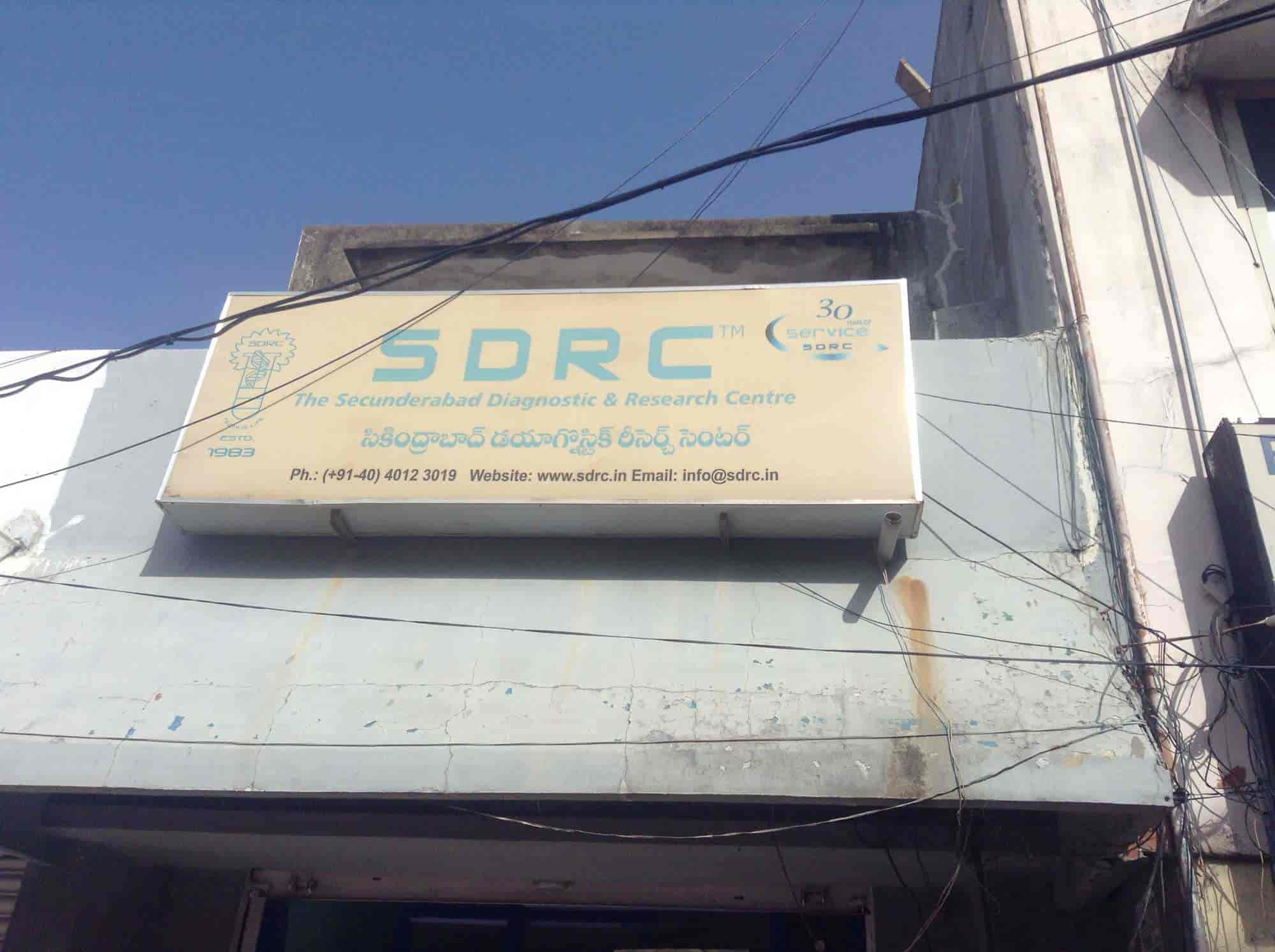 Secunderabad Diagnostic & Research Centre, West Marredpally
