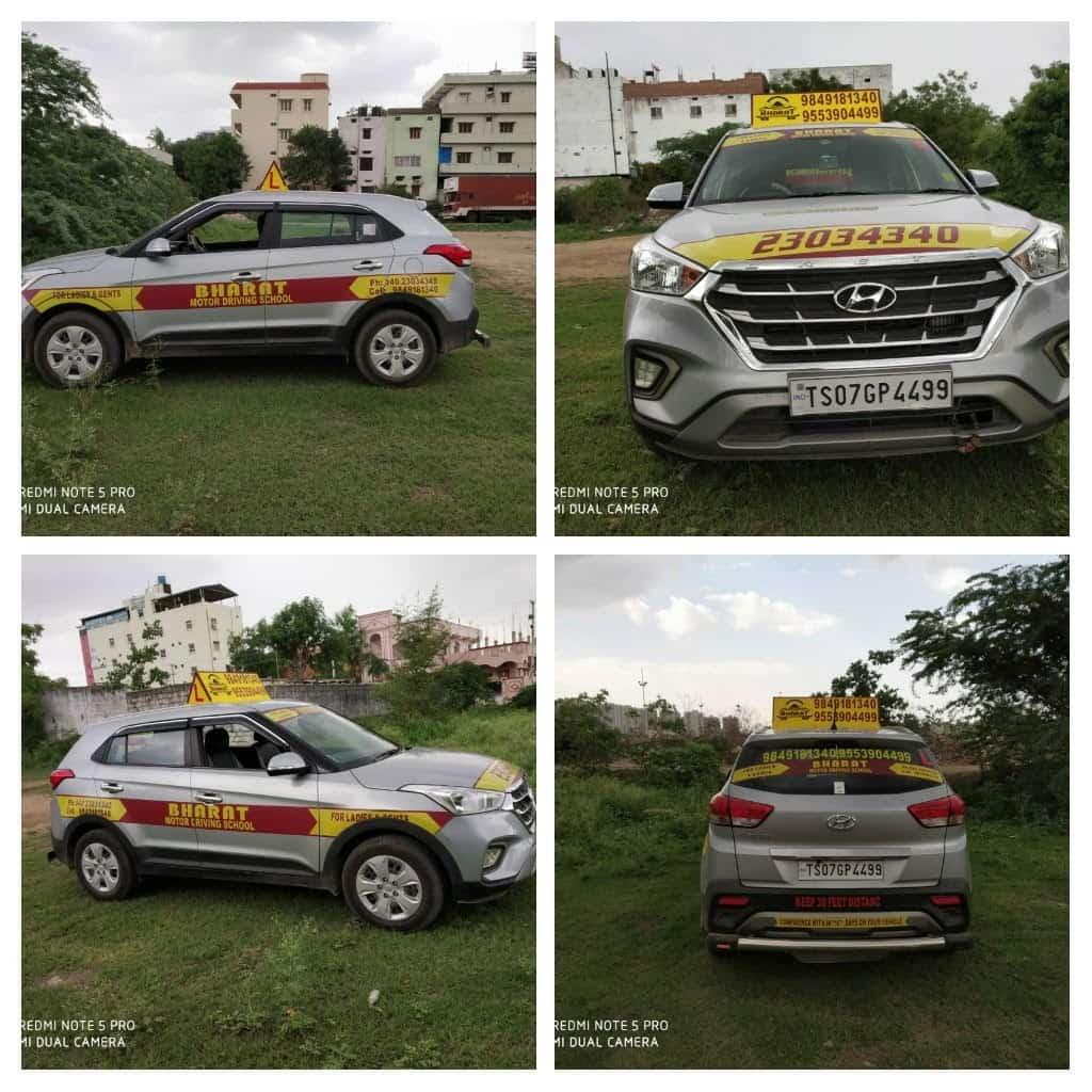 Bharat Motor Driving School, Chanda Nagar - Motor Training