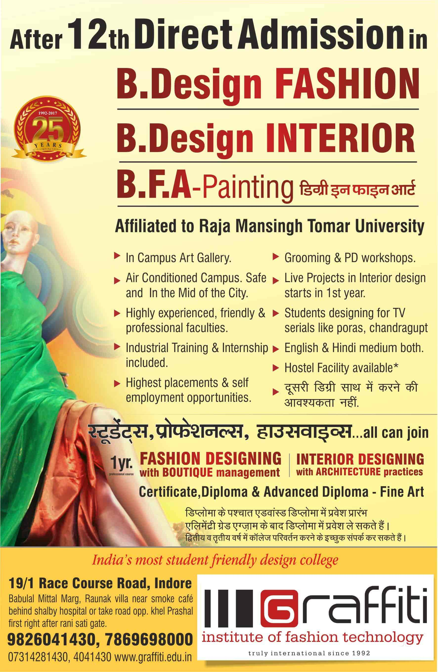 Graffiti Institute Of Fashion Technology Reviews Yn Road Indore 56 Ratings Justdial