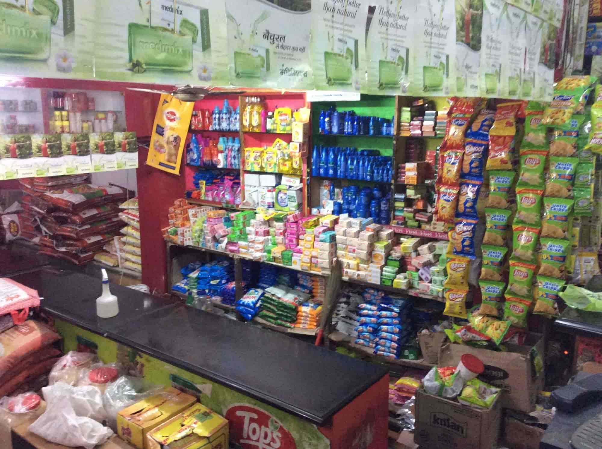 Super Shop Stop