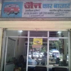 Jain Car Bazar Navlakha Second Hand Car Dealers In Indore Justdial