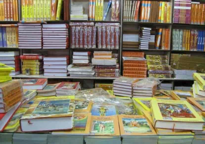Geeta Press Pustak Dukan, RNT Road - Book Shops in INDORE - Justdial