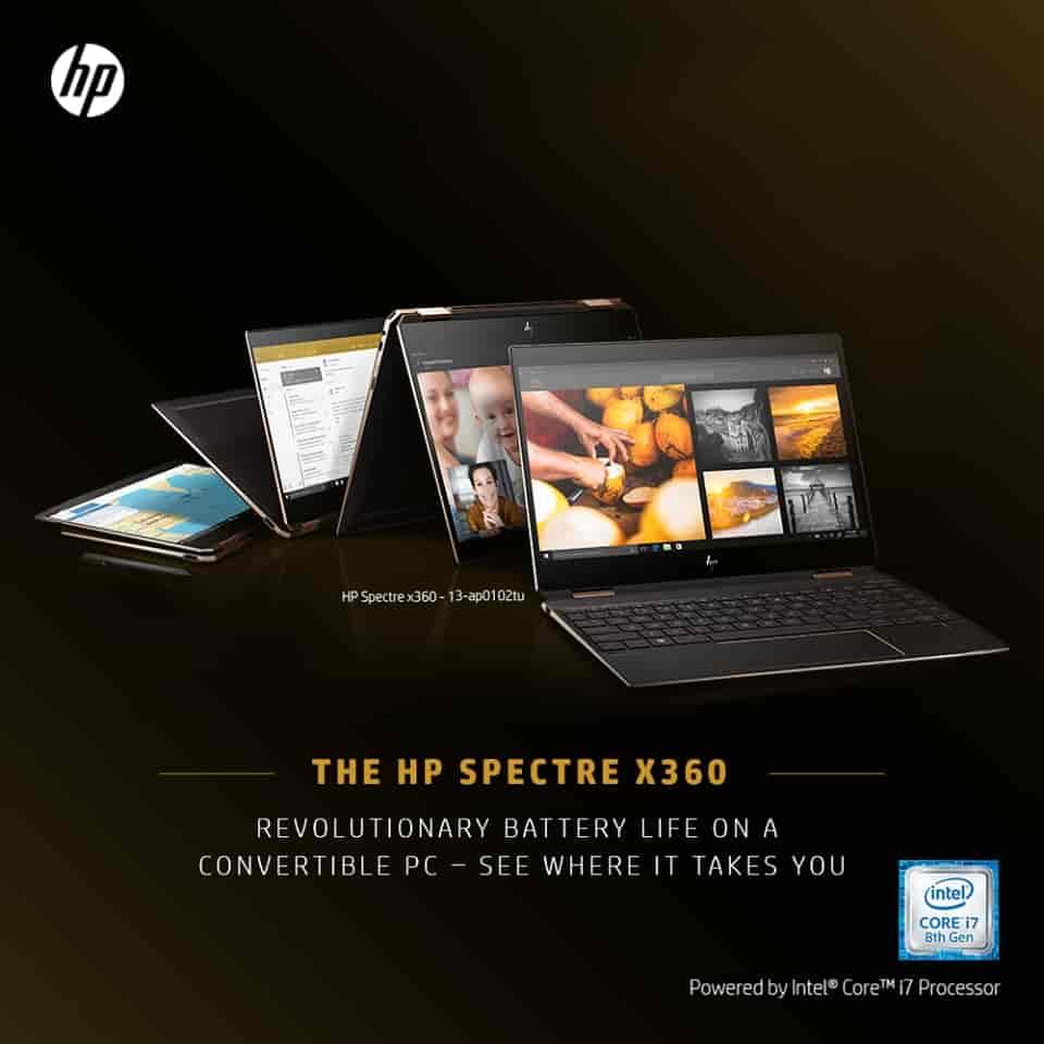 HP World, Geeta Bhawan - Computer Repair & Services in