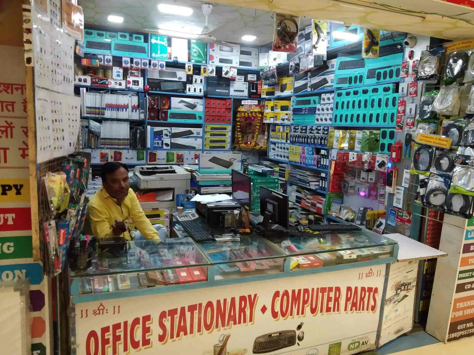 Shree Computer Stationery Photos, Vijay Nagar, Indore- Pictures