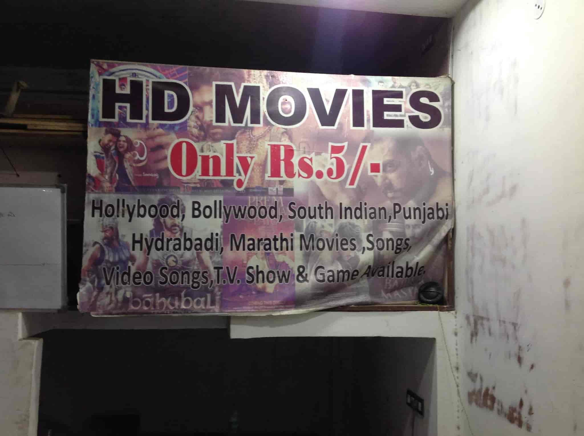 Raj mobile hd movie photos, govindpura, bhopal pictures & images.