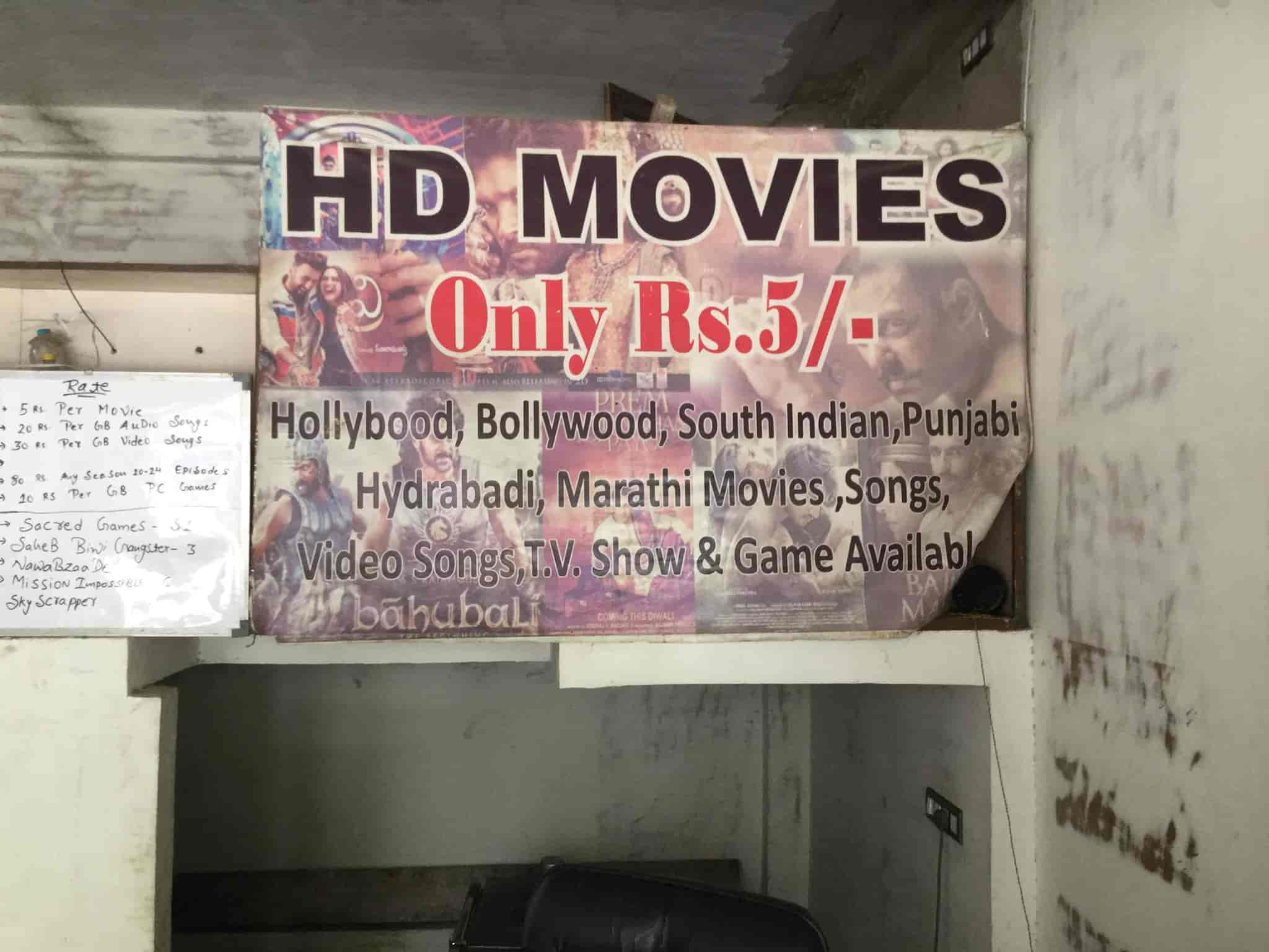 Top 4 movie downloading services in v s s nagar, bhubaneshwar.