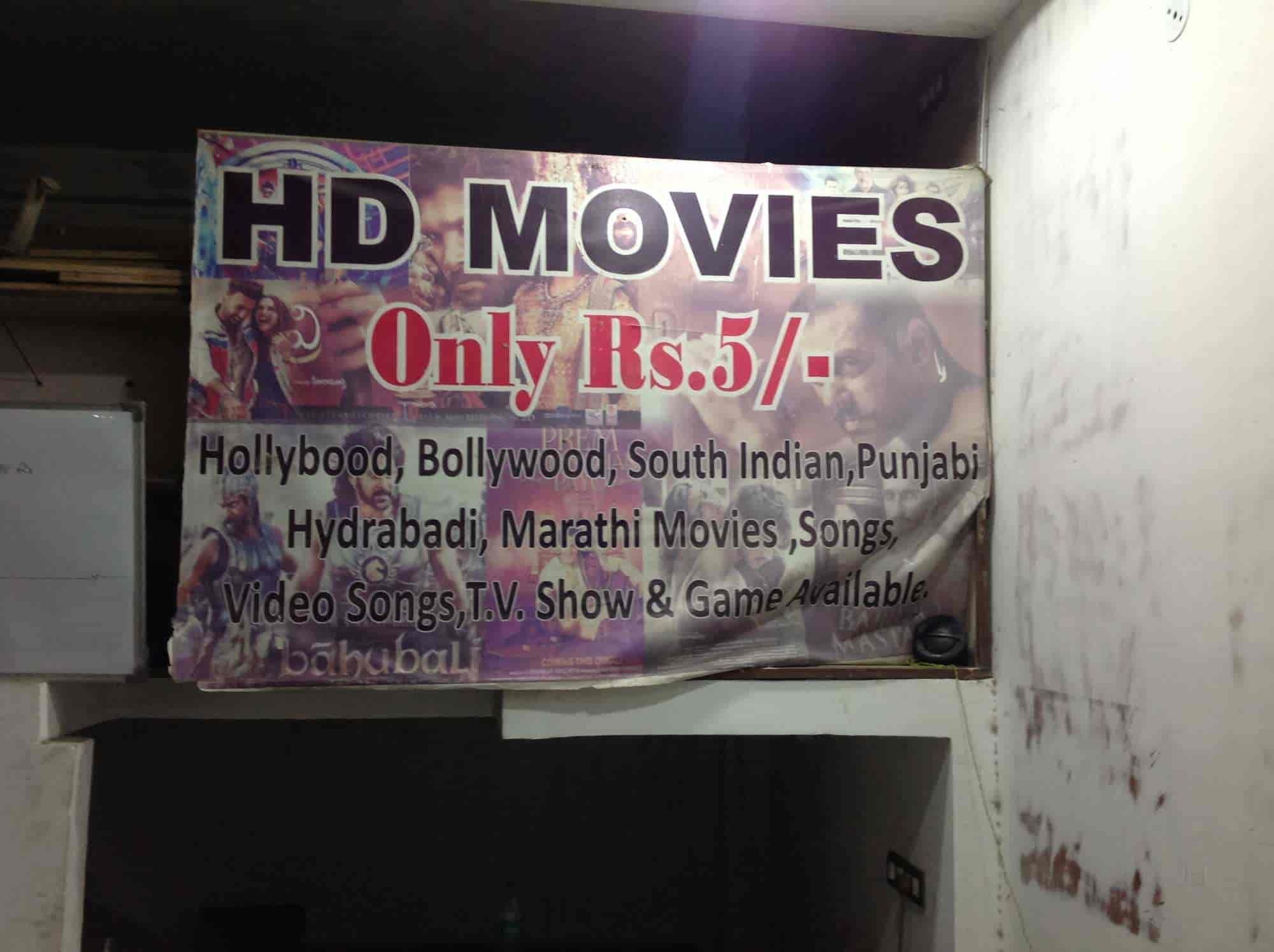 Sonu hd movie downloding photos, vijay nagar, indore pictures.