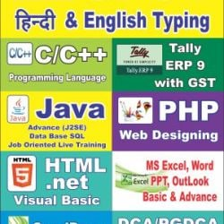 CPCT -hindi & English Typing Center, Bengali Square - DTP Services