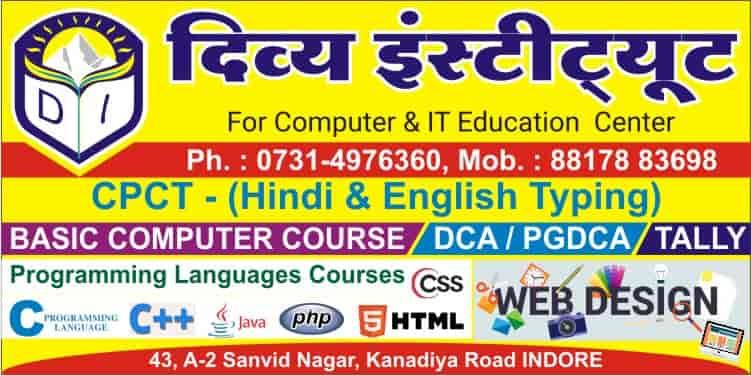 CPCT -hindi & English Typing Center, Bengali Square