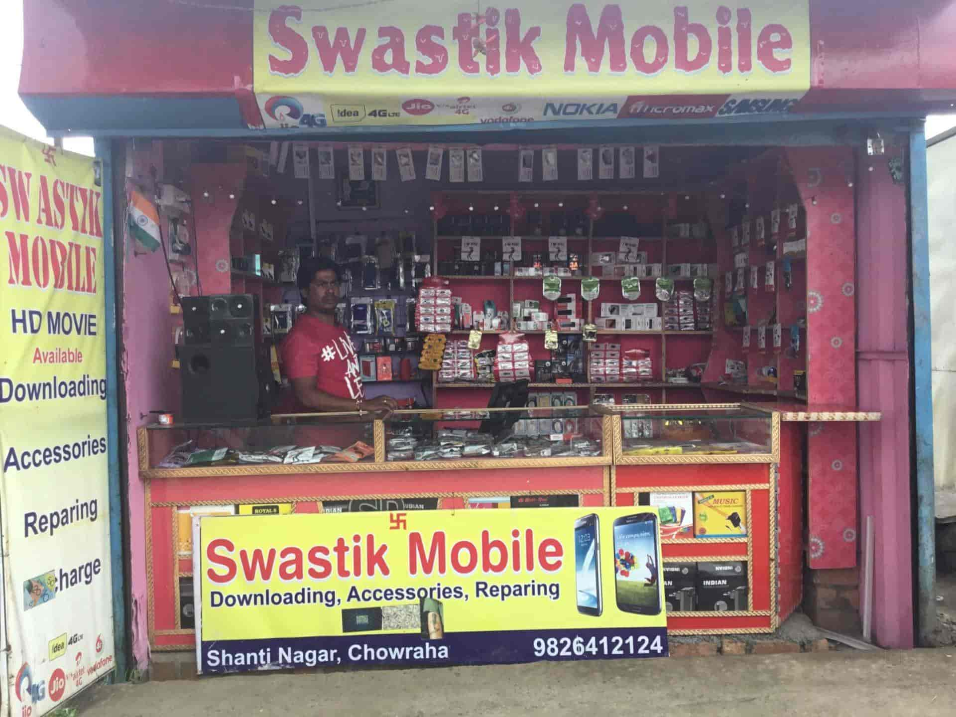 Swastik Mobile Photos Mhow Indore Pictures Images Gallery