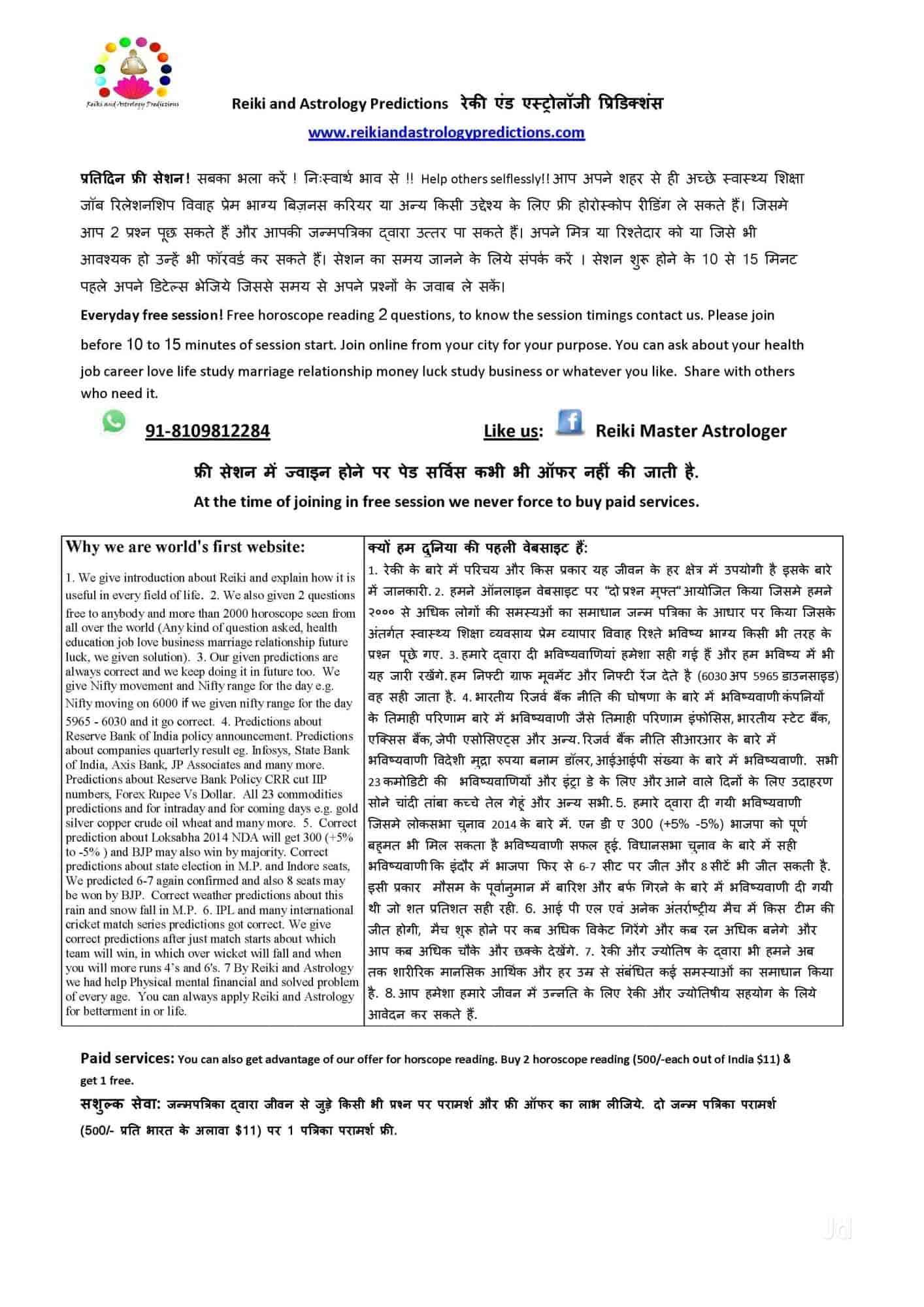 Reiki and Astrology Predictions, Vijay Nagar - Reiki Healing Centres